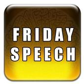 Friday Speech|Shah Sahab(2006) icon