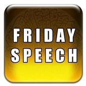 Friday Speech|Shah Sahab(2007) icon