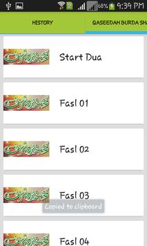 Official Qaseeda Burda Shareef screenshot 1