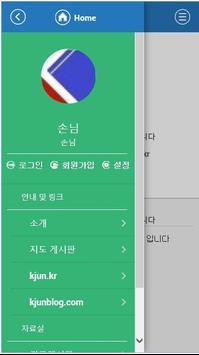 KJun screenshot 1