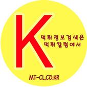 먹튀칼럼 - 와이즈토토, 스포츠중계, 스코어센터, icon
