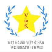 NET NGUOI VIET O HAN icon