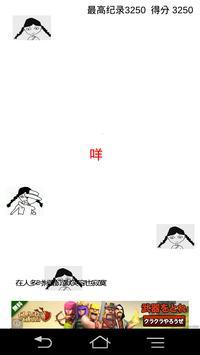 抱刘继芬 screenshot 2