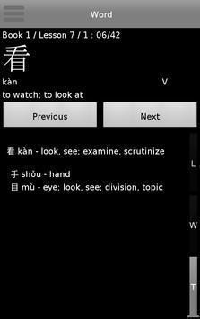 XueXi HuoBan NPCR Chinese apk screenshot
