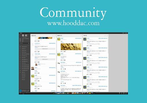 웹디자인기능사 자격증 기출문제 apk screenshot
