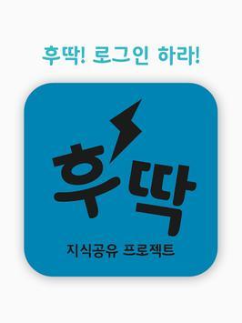 7급 공무원 기출문제 poster