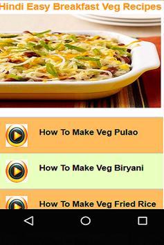 Hindi easy breakfast veg recipes descarga apk gratis comer y beber hindi easy breakfast veg recipes poster forumfinder Image collections