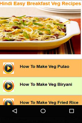 Hindi easy breakfast veg recipes apk download free food drink hindi easy breakfast veg recipes poster forumfinder Gallery