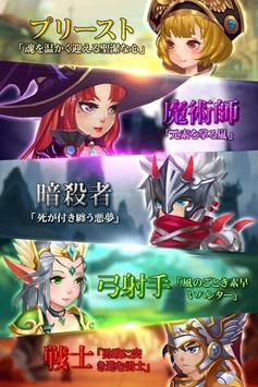 デーモンズ・レクイエム apk screenshot