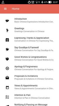 Easy chinese learn chinese conversation for android apk download easy chinese learn chinese conversation poster easy chinese learn chinese conversation screenshot 1 m4hsunfo