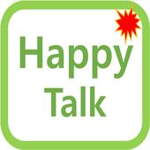 해피톡(1:1랜덤채팅.낯선사람과의 대화) icon