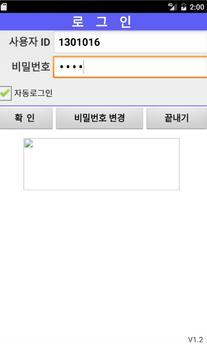 T&G도면보기 screenshot 1