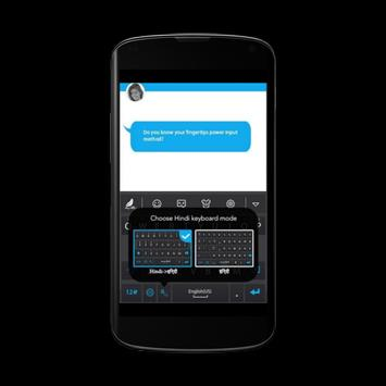 Улучшенная Клавиатура Android poster