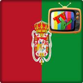 TV Granada Guide Free icon