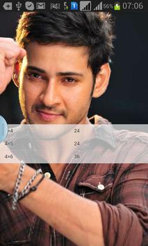 Mahesh Babu Memory apk screenshot
