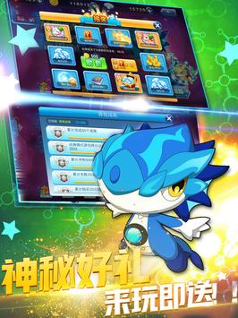 Dragon Warrior Star Dragon-keep runing apk screenshot