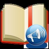 FBReader TTS+ Plugin icon