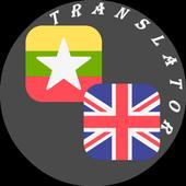 Myanmar - English Translator ikona