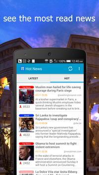 Hot News apk screenshot