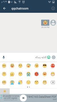 tube chat messenger شات دردشة صنع غرف مجانيه للابد screenshot 10