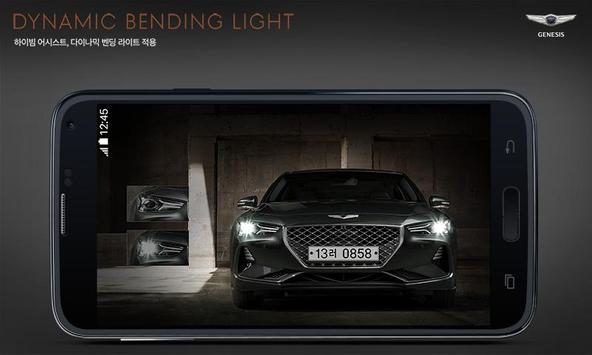 Genesis G70 AR Brochure screenshot 1