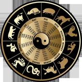 2018年狗年运程 icon