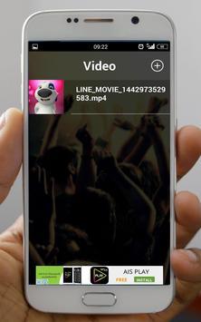 Media Player Ultimate Pro 2 screenshot 2