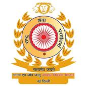 Sankat Mochan - Emergency Services icon