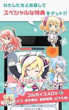 ハッカドール screenshot 9
