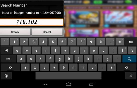 تهكير اي لعبة بدون روت joke apk screenshot