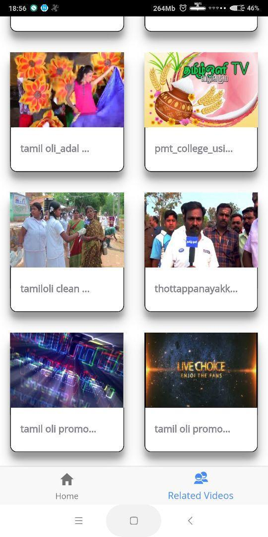 Tamil Oli Channel App TV for Android - APK Download