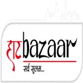 Haatbazaar Survay icon