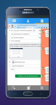 Habarshi Messenger & Organizer apk screenshot