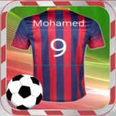 اكتب اسمك على قميص كرة القدم icon
