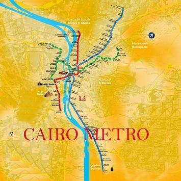مترو القاهرة screenshot 1