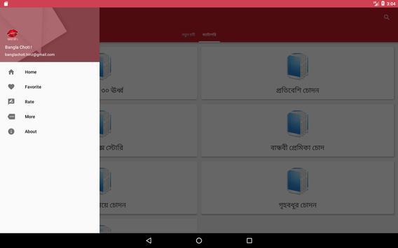 Bangla Choti ! 3 0 1 (Android) - Download APK
