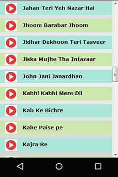 Hindi Amitabh Bachchan Songs screenshot 1