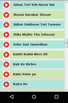 Hindi Amitabh Bachchan Songs apk screenshot