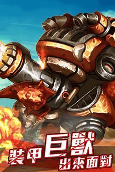 搶救越南大作戰 screenshot 4