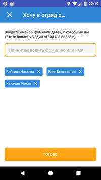 Haglar screenshot 4
