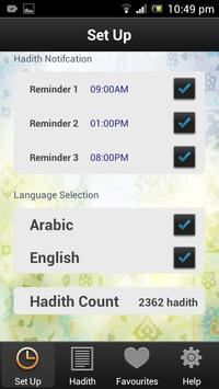 Hadith Browser screenshot 1