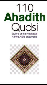 Hadith Qudsi arabic-english poster