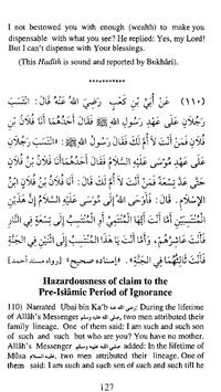 Hadith Qudsi arabic-english apk screenshot