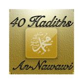 40 hadith qudsi icon