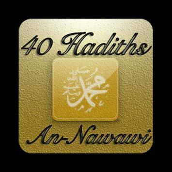 40 hadith qudsi poster