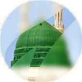 Hadis Aimah icon
