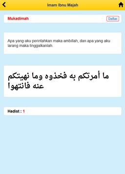 Imam Ibnu Majah screenshot 2