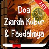 Doa Ziarah Kubur dan Faedahnya icon
