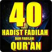 Fadilah Al Qur`an Dan Hadist icon