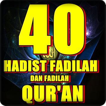 Fadilah Al Qur`an Dan Hadist apk screenshot